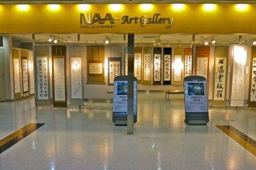 成田機場的藝廊時常更換主題,所以下次來訪時總有新東西呢