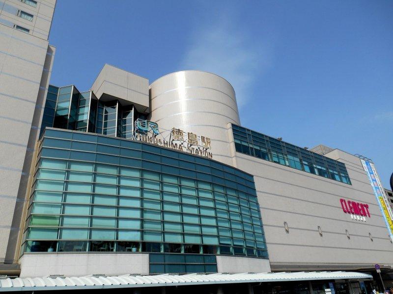 <p>JR Tokushima Station under a blue sky</p>
