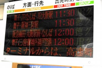 <p>Electronic Time Table showing the departure of buses around noon, heading for Osaka and Kobe</p>