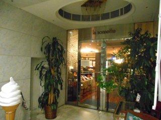 Kafe & Restoran di lobi