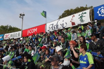 <p>A sea of green and blue: Bellmare fans in the stadium</p>