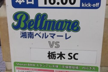 <p>There&#39;s a matchday board at Hiratsuka station with details of the game, and there are also special buses direct to the stadium</p>