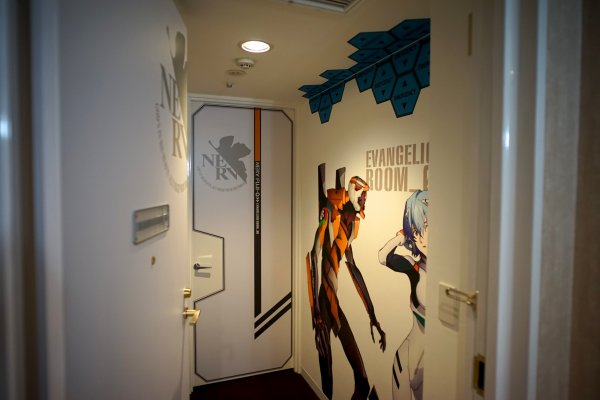 EVA room
