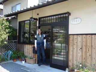 ร้านถ้วยชามเชรามิค เทะระมุระ (Teramura)
