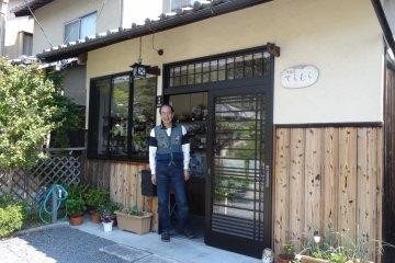 ร้านเชรามิคเทะระมุระ