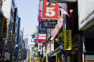 A street in Kichijoji that has a dizzying myriad of signs.