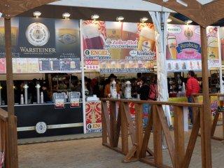 ไม่ต้องไปไกลถึงเยอรมัน ก็สามารถลิ้มลองเบียร์แท้ๆได้ที่โยโกฮาม่า เฉพาะวันที่ 25 เมษ - 6 พ.ค. นี้เท่านั้น!