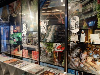 ประวัติศาสตร์ของกรุงโตเกียวได้ถูกถ่ายทอดออกมาอย่างทันสมัยและน่าติดตาม ทำให้การเดินชมไม่เบื่อเลย