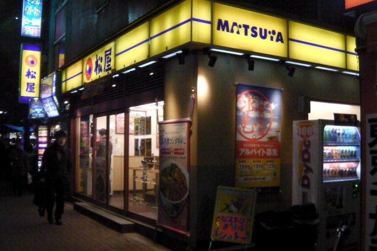 Matsuya Restaurant Chain