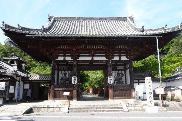 ประตูซานมอน (Sanmon) หรือประตูภูเขา