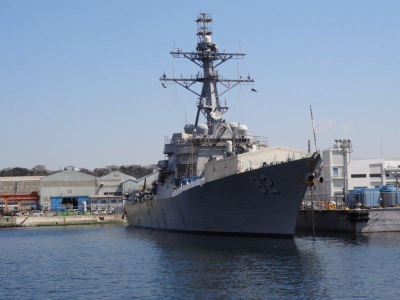Yokosuka Naval Port Cruise ǥ�奈川 Japan Travel Ɨ�本旅游大搜索