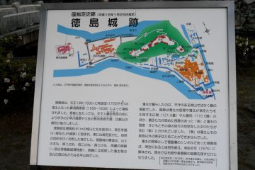 <p>Map of Tokushima Castle Ruins...a huge place!</p>