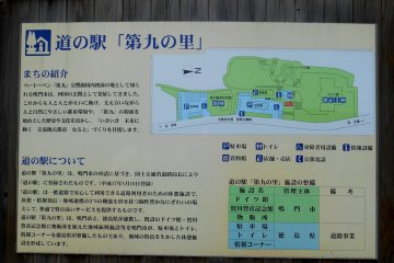 <p>Naruto German House is inside the premises of a roadside station called, &#39;The Ninth Symphony Village&#39;</p>