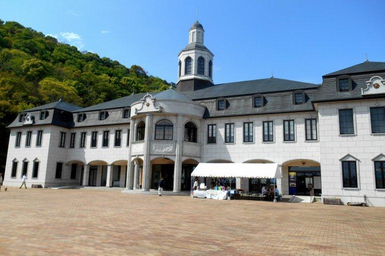 The Naruto German House, Tokushima