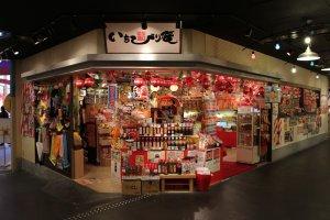 The Takoyakisouvenir shop!