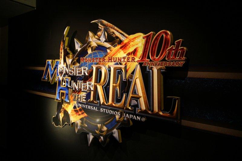 <p>Monster Hunter The Real at Universal Studios Japan</p>