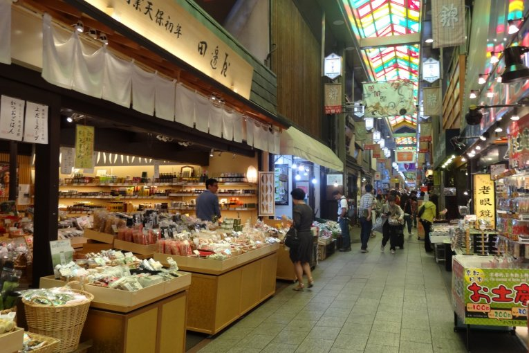 Kelezatan Gurita di Pasar Nishiki