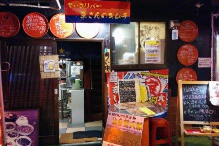Sendai Asakusa pada malam hari
