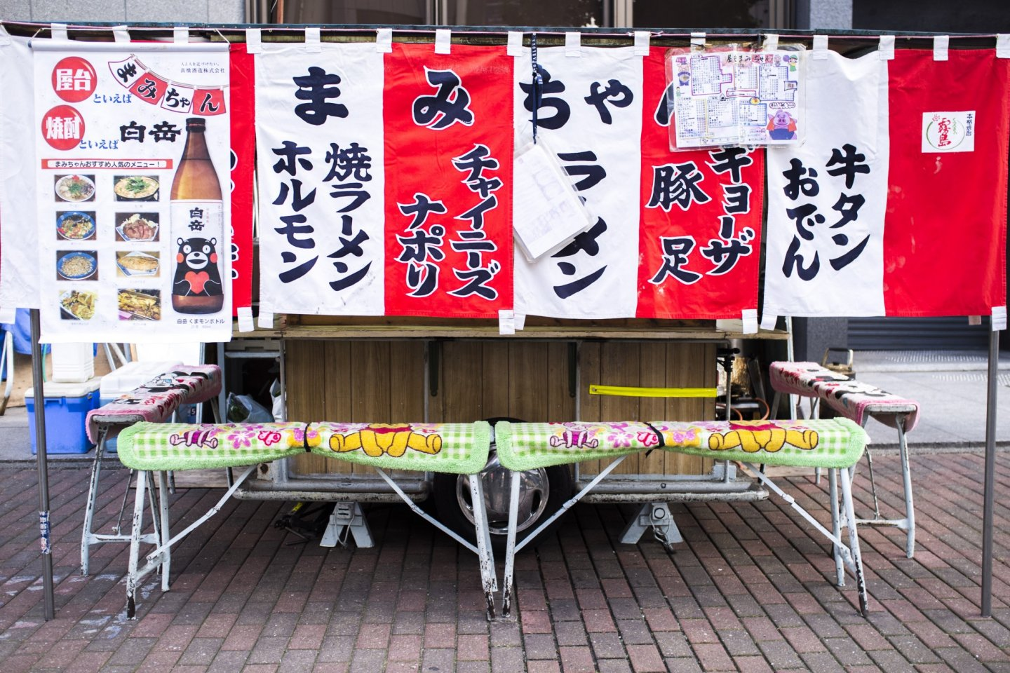 Yatai Mami Chan\'s stall from the outside!