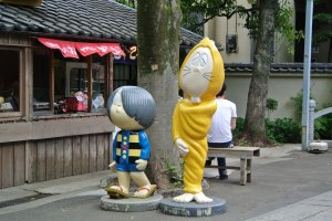 "Kitaro Tea House, featuring spooky cartoon character ""Ge Ge Ge no Kitaro"" by Shigeru Mizuki"