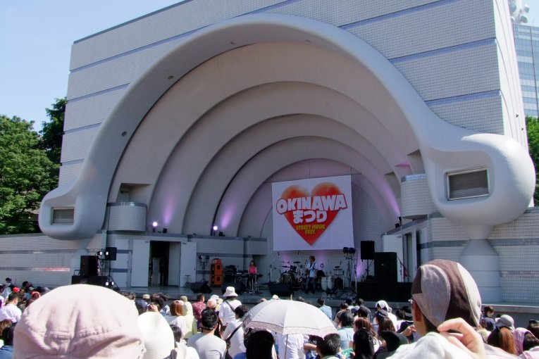 Festival de Okinawa en el Parque Yoyogi