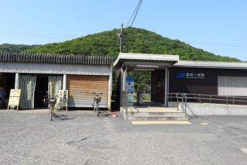 <p>Bizen-Ichinomiya Station</p>