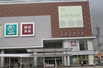 <p>One of the malls on the South side</p>