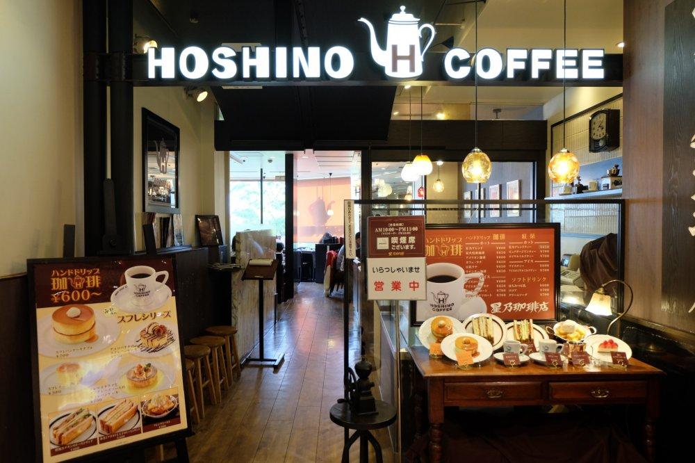 หนึ่งในร้านคาเฟ่ยอดนิยม มีสาขาทั่วญี่ปุ่น
