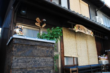 Kyoto Lodging: You En Me House