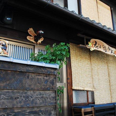 Kyoto Lodging: You En Me House