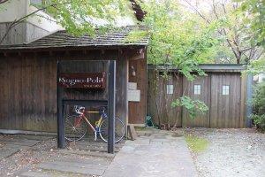レストラン「ソニョーポリ」玄関口