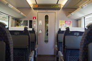 Inside the express train of the Kounotori 16.