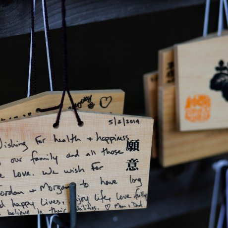 Meiji Shrine's Votive Tablets