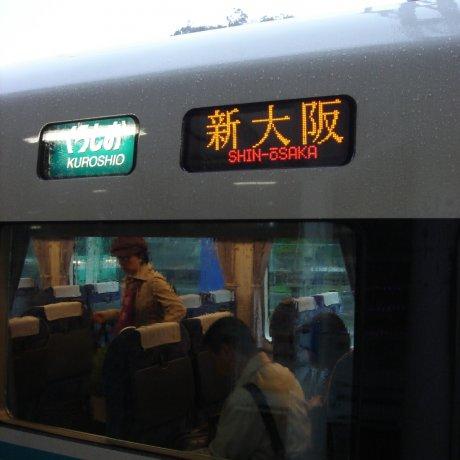 Riding the Kuroshio Train