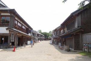 พิพิธภัณฑ์กลางแจ้งโบะโซะ โนะ มุระ (Boso no Mura)
