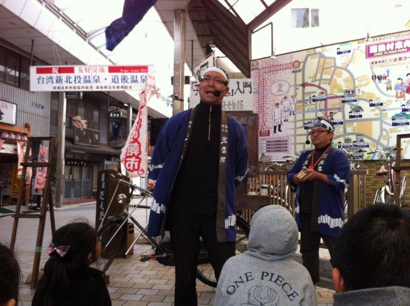 Kamishibaiya on the streets of Dogo
