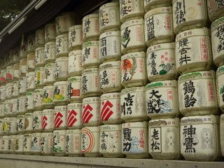 Sake offert à l'empereur Meiji et son épouse