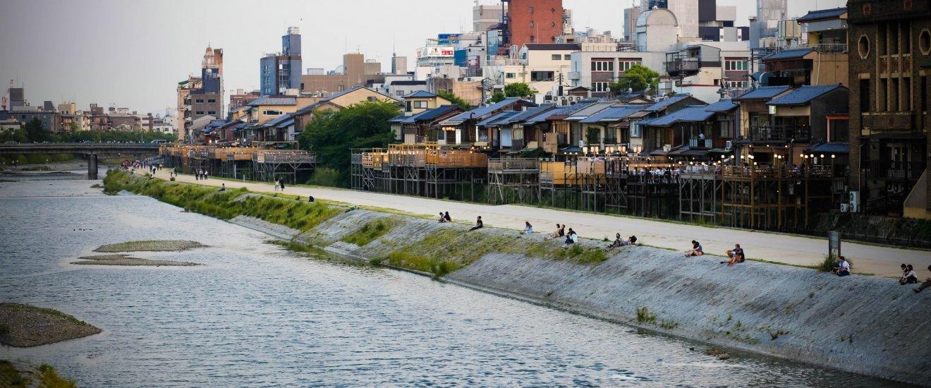 A view from Sanjo-dori bridge