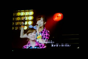 <p>Karaoke screen</p>