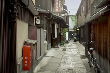 <p>A typical street on your way to Kiyomizu-dera, the world famous temple in Higashiyama in Kyoto City.</p>