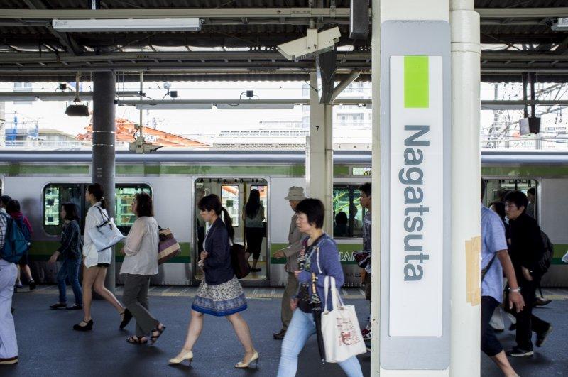 <p>Nagatsuta Station in Kanagawa</p>