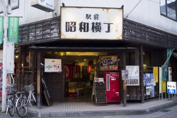 <p>The Showa&nbsp;Yokochō&nbsp;street, where a few yakitori restaurants reside.</p>