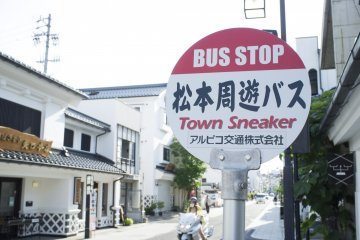 Walking the Matsumoto Town Sneaker