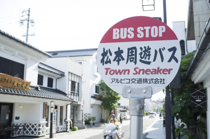 <p>One of the Town Sneaker bus stop stations</p>