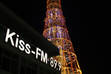 <p>The radio station Kiss-FM 89.9 broadcasts local programs from near the Port Tower.</p>