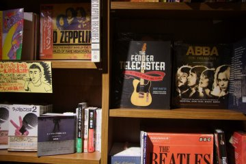 <p>A large and comprehensive music book section</p>