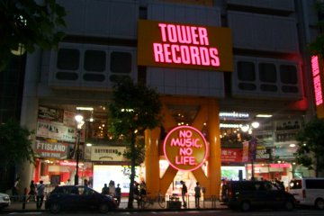<p>In the heart of bustling Shibuya</p>
