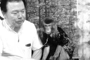 <p>Mr. Otsuka and Yacchan</p>