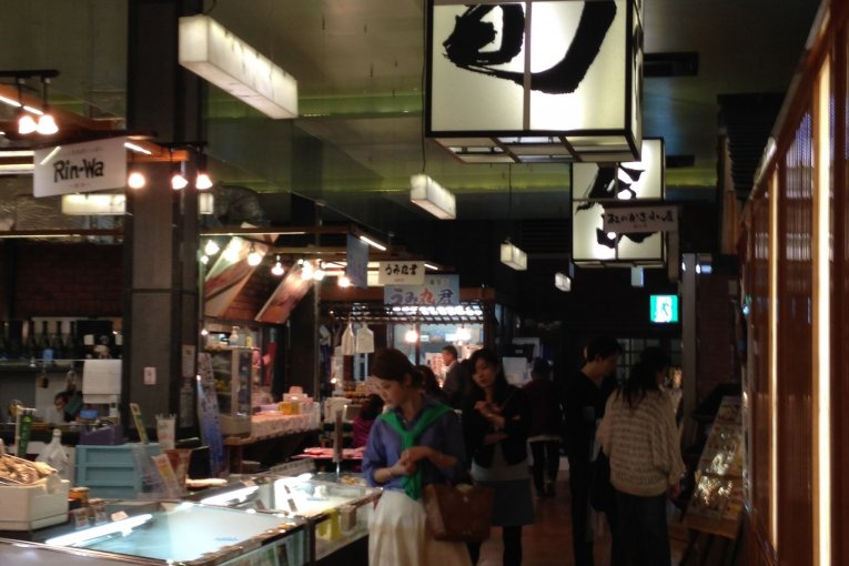 仙台:杜の市場