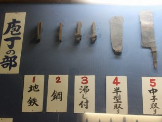 Nowadays, many knife manufacturers produce their knives with a methodthat reduces the price of the knives. On the other hand, craftsmen maketraditionalcutting edge tools in Takefu Knife Village. They strike and burnthe ferrite into knives, which lead to thestronger blades and finer cutting quality